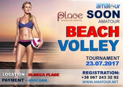 "Результаты турнира "" Amatour Beach Volley Tournament 23.07.2017 """