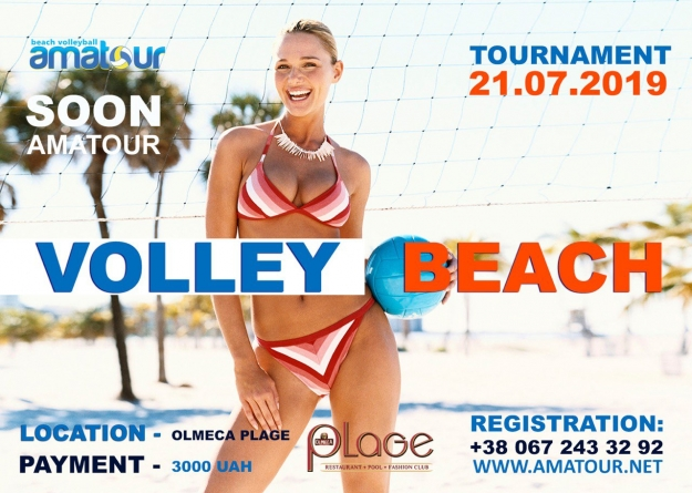 Результаты турнира «Amatour Beach Volley Tournament 21.07.2019»
